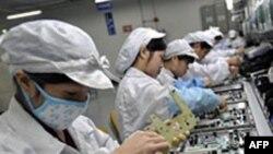 Kina, ekonomia e dytë më e madhe në botë