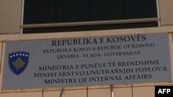 Arrestohen gjashtë zyrtarë të komunës së Prishtinës
