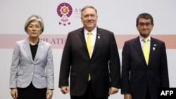 美日韓三國重臣。