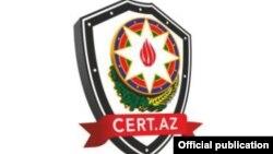Elektron Təhlükəsizlik Mərkəzi - logo