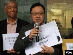 和平佔中發起人戴耀廷表示,將於5月6日舉行全民政改商討日(美國之音湯惠芸攝)