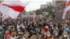 США в ОБСЕ: белорусский режим должен прекратить трансграничные репрессии