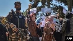 Maandamano nchini Afghanistan.