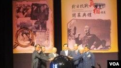 台灣總統馬英九主持對日抗戰真相特展開幕儀式(美國之音張永泰拍攝)