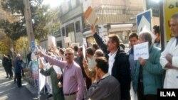تجمع کارکنان بیمارستان امام خمینی کرج در آبان ماه سال جاری- آرشیو