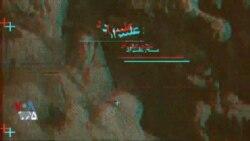 تبلت: افشای پشتپردههایی از دوگانهسوز بودن شهاب حسینی؛ خارج برای مردم بد است، برای سلبریتیها بهشت