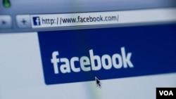 社交網站臉書Facebook(資料圖片)