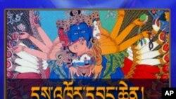 The Kalachakra Tantra