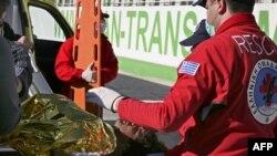 Një anije holandeze shpëton 240 afganë afër Korfuzit