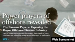 Screen grab of website for the International Consortium of Investigative Journalists, which reported on the Panama Papers, likely the biggest leak of inside information in history.
