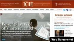 Screen grab of website for the International Consortium of Investigative Journalists, which reported on the Panama Papers, likely the biggest leak of inside information in history. Panama will adopt international tax reporting standards and participate in the automatic exchange of tax information by 2018, President Juan Carlos Varela told Japanese media on Tuesday,