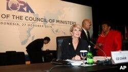 2016年10月27日澳大利亞外長畢曉普在環太平洋國家部長會議上講話。