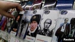 Hộp đựng điện thoại di động với hình Tổng thống Nga Vladimir Putin tại một cửa hàng điện tử ở Stavropol, miền nam nước Nga, 12/2/15