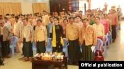 အမ်ဳိးသားဒီမိုကေရစီအဖဲြ႔ခ်ဳပ္ပါတီရဲ႕ ပထမအႀကိမ္ ဗဟိုေကာ္မတီ စတုတၳ အစည္းအေဝးျမင္ကြင္း။ (ဓာတ္ပံု- NLD Chairperson)