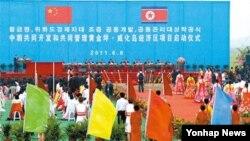 지난해 6월 신의주 황금평에서 열린 경제특구 북·중 공동개발 착공식 장면.