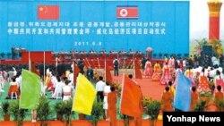 중국 단둥시, 대북 경제 협력 강화