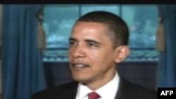 Обама предлагает план реформы налоговой системы