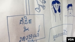 A drawing depicting depression at the Youth Mental Health Day conference, Phnom Penh, Cambodia, October 14, 2016. (Hean Socheata/VOA Khmer)