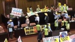 台湾立法院审核四公投 被陈水扁案转移焦点