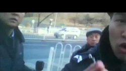 2014-01-26 美國之音視頻新聞: 警方騷擾採訪許志永案的外國記者