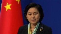 Trung Quốc phản bác chỉ trích của Nhật về quy định đánh bắt cá mới