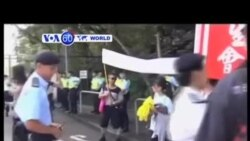 VOA國際60秒(粵語): 2014年7月3日