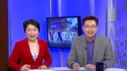 VOA卫视(2014年1月21日 第二小时节目)