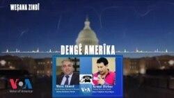 Hello Washington: Rewşa Penaberên Bakur û Rojhilata Sûrîyê