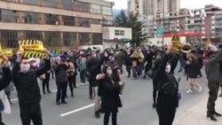 Protesti pred Vladom FBiH