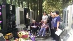 北京天安门母亲悼念六四遇难亲属