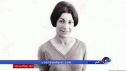 ۵۱ سال بعد از مرگ فروغ فرخزاد، شاعر سرشناس ایران