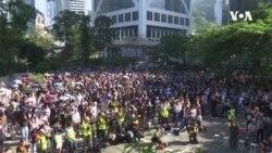 香港銀髮族和學生跨代抗議集會
