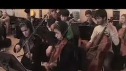 کانسرت ارکستر جوانان امریکایی در مرکز کیندی