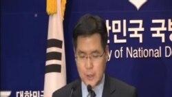 打死五名士兵的南韓士兵被包圍