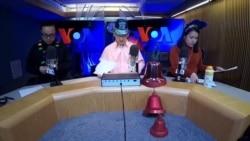 รายการข่าวสดสายตรงจากวีโอเอ กรุงวอชิงตัน วันพุธที่ 1 มกราคม 2563