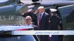 همزمان با افزایش فشار آمریکا بر آنکارا، رئیس جمهوری ترکیه واکنش نشان داد