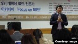 우리는 통일세대: 북한인권연합 문동희 대표