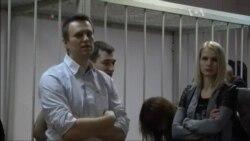 Вирок Навальному це придушення інакомислення у Росії - Держдеп