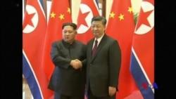 中國稱金正恩確認將致力於半島無核化