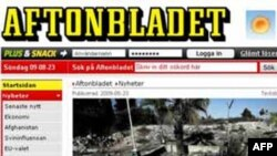 Израиль сравнивает статью в шведской газете со средневековыми наветами