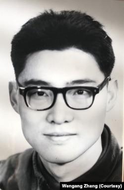 Bác sĩ Wengang Zhang đến Mỹ năm 1988. Ông hiện đang hành nghề ở California. (Ảnh do Wengang Zhang cung cấp)