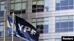 Argentina justificó la expropiación de YPF alegando que ésta disminuyó mucho su producción y las inversiones.