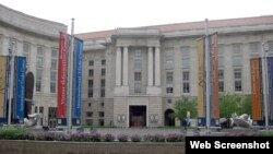 美国智库威尔逊中心位于首都华盛顿的威尔逊广场(美国智库威尔逊网站)