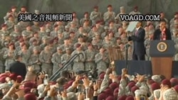 2011-12-15 美國之音視頻新聞: 美國宣布結束在伊拉克的軍事任務