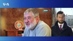 США ввели санкции против украинского олигарха Коломойского