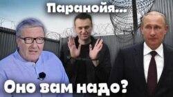 Оно вам надо? Воскресный проект Александра Герасимова