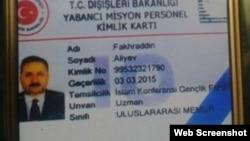 Fəxrəddin Əliyevin vəsiqəsi