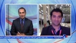 بزرگترین همایش ایرانیان کارآفرین خارج از ایران، به کار خود پایان داد