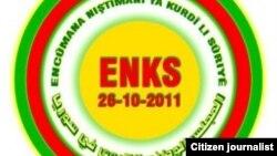 Logoya ENKS.