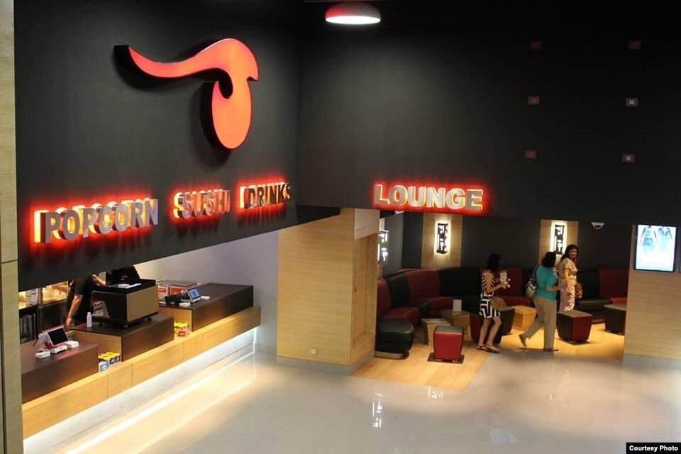 Lebanon 6 movie theater